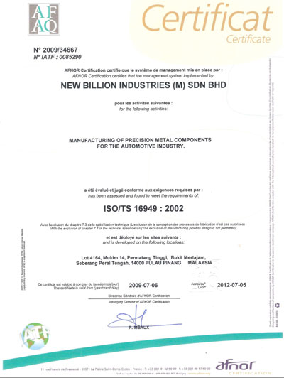 click to enlarge: ISO/TS 16949:2002 Certification